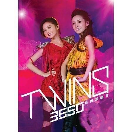 TWINS 3650 新城演唱會 (DVD+CD) 專輯封面
