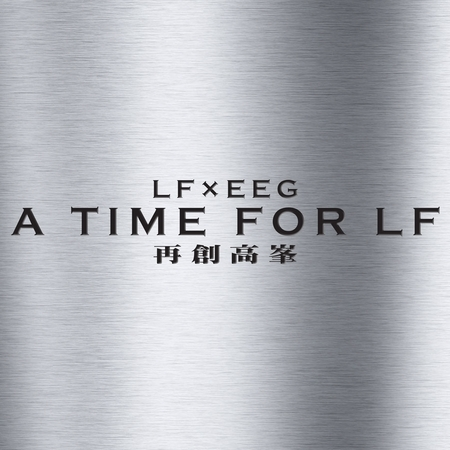 A Time for LF 專輯封面