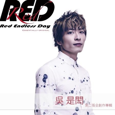 RED 專輯封面