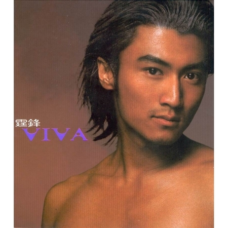 Viva 專輯封面