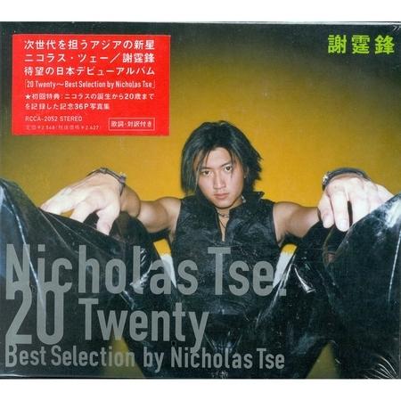 20 Twenty - Best Selection by Nicholas Tse 專輯封面