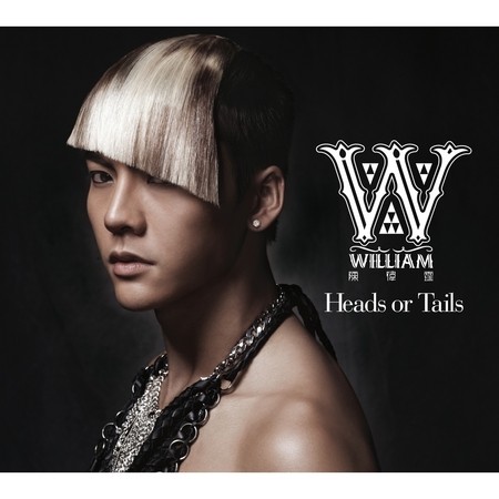 Heads or Tails 專輯封面