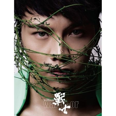Warrior 戰士  專輯封面