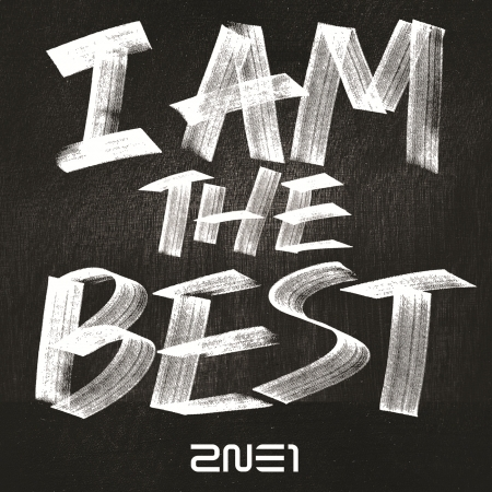 I Am The Best 專輯封面