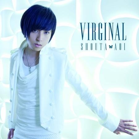 Virginal 專輯封面