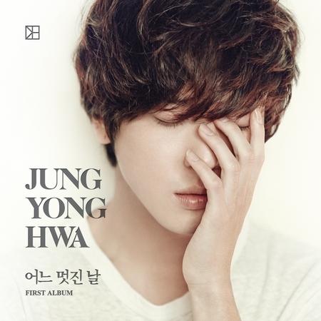首張韓語正規專輯 ONE FINE DAY 專輯封面