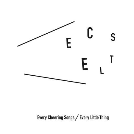 Every Cheering Songs 專輯封面