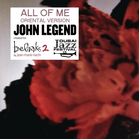 All of Me (Middle East Version by Jean-Marie Riachi) 專輯封面
