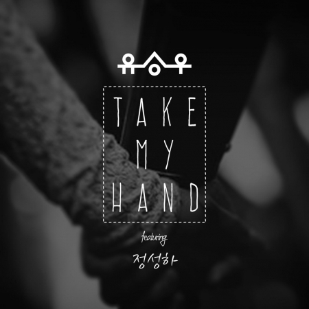 Take My Hand (feat. Sungha Jung) 專輯封面