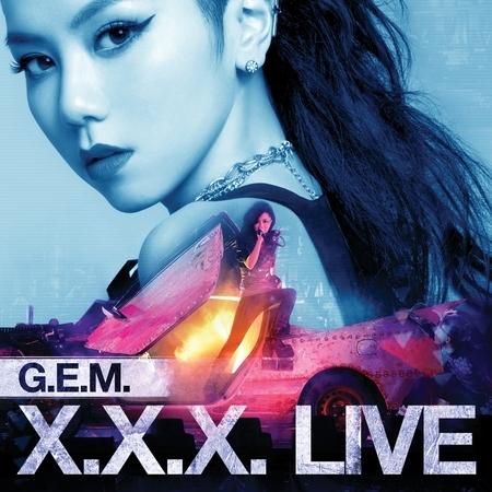GEM x.x.x. Live Concert 2CD 專輯封面
