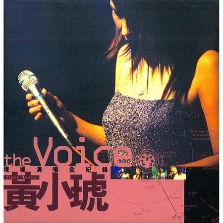 The Voice:現場演唱全紀錄 專輯封面
