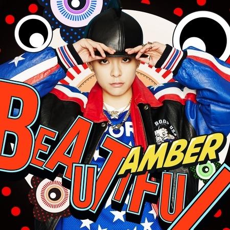 首張迷你專輯『Beautiful』 專輯封面