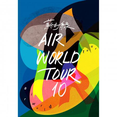 蘇打綠空氣中的視聽與幻覺演唱會 專輯封面