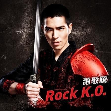 Rock K.O. 專輯封面