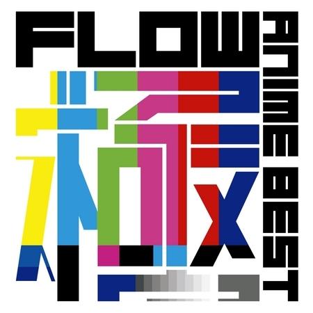 FLOW動畫極精選 專輯封面