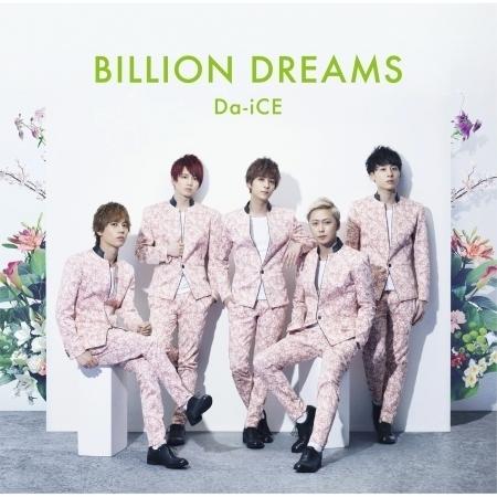 Billion Dreams 專輯封面