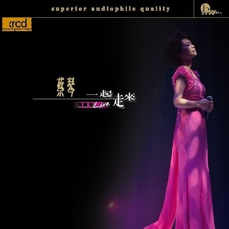 一起走來 – 2001香港紅磡演唱會(Live) 專輯封面