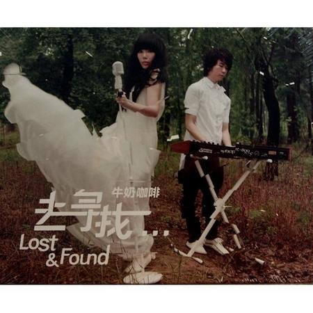 Love & Found去尋找 專輯封面