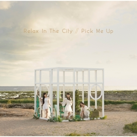 Relax In The City / Pick Me Up 專輯封面