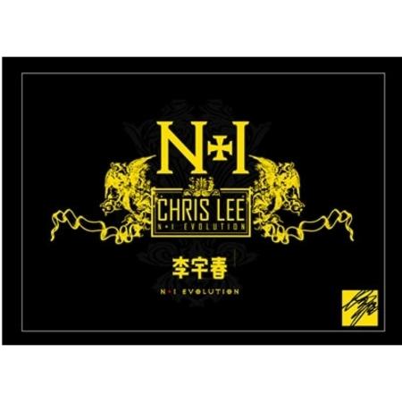 N+1 evolution 專輯封面