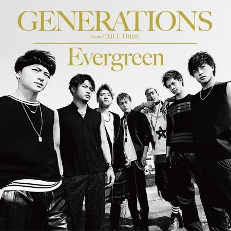 Evergreen 專輯封面