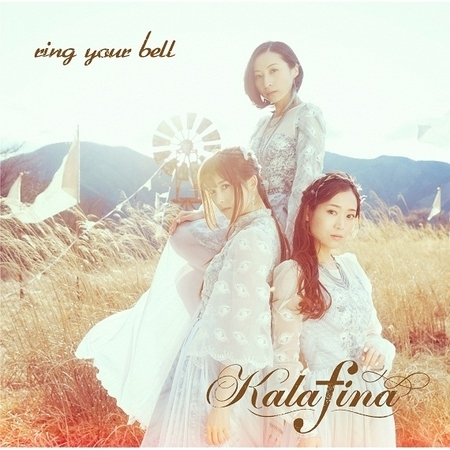 ring your bell 專輯封面