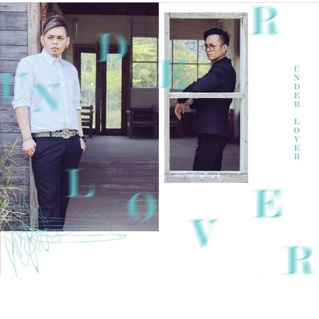 地下情人 EP 專輯封面