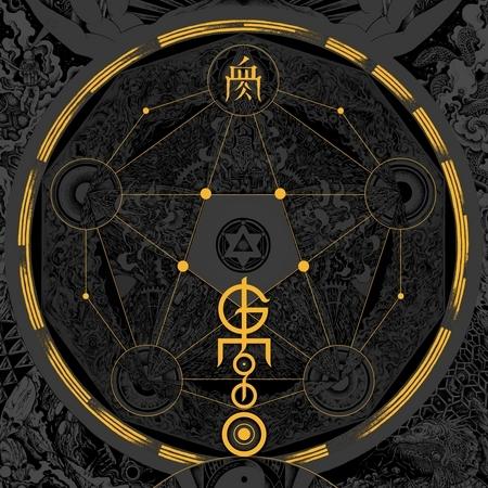 GIGO 專輯封面