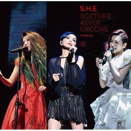S.H.E 2gether 4ever Encore演唱會影音館 專輯封面