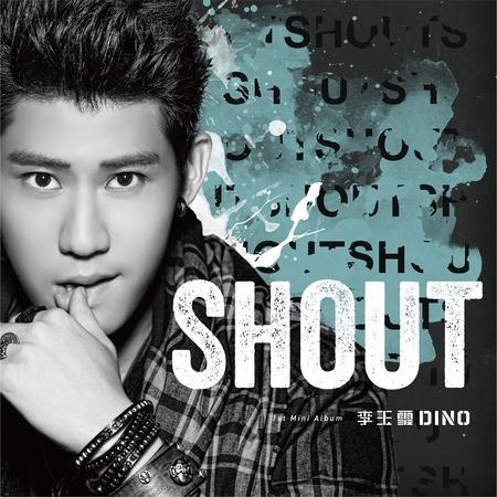 SHOUT 專輯封面