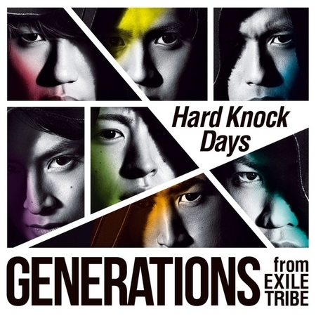 Hard Knock Days 專輯封面