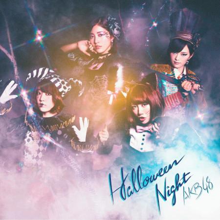 Halloween Night〈Type-B〉 專輯封面