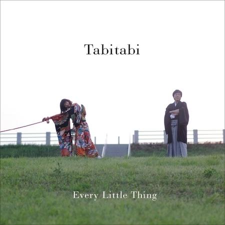 Tabitabi 旅程 專輯封面