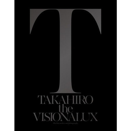 the VISIONALUX 專輯封面