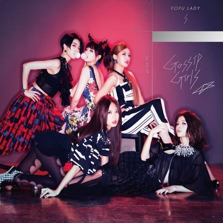 Gossip Girl 專輯封面