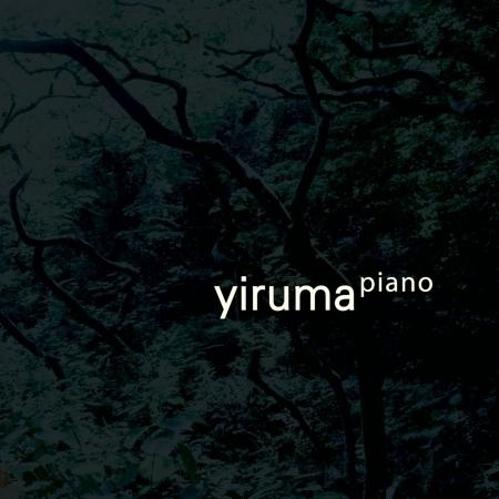黑白情鍵Piano 專輯封面