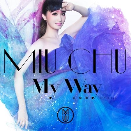 My Way 專輯封面