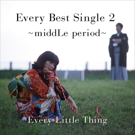 Every Best Single 2 ~middLe period~ 專輯封面
