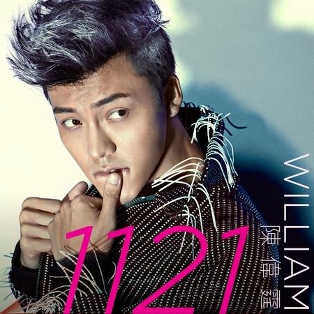 1121 專輯封面