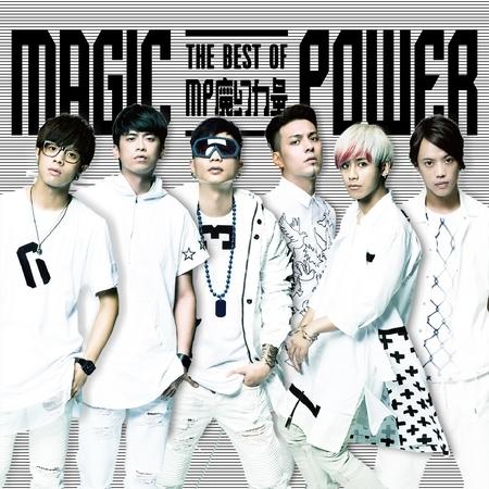 THE BEST OF MAGIC POWER 專輯封面
