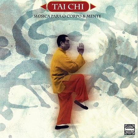 心如止水的太極 : TAI CHI 專輯封面