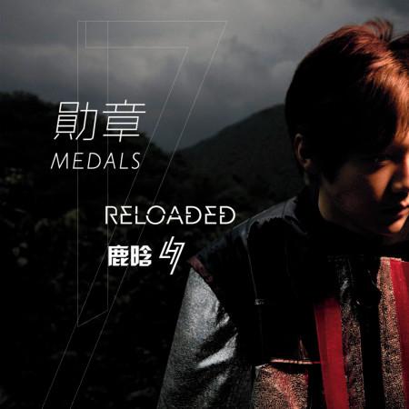勛章 (Medals) 專輯封面