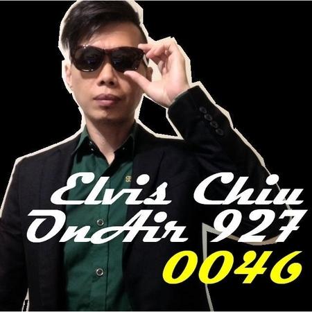 Elvis Chiu OnAir 0046 (電司主播 第46集) 專輯封面