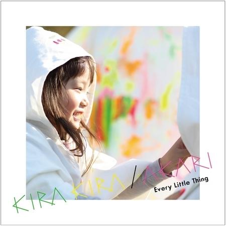 KIRA KIRA 閃亮亮 / AKARI 光芒 專輯封面