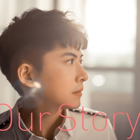 Our Story - Best of V.K 專輯封面