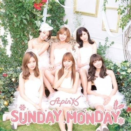 Sunday Monday (Japanese Version) 專輯封面