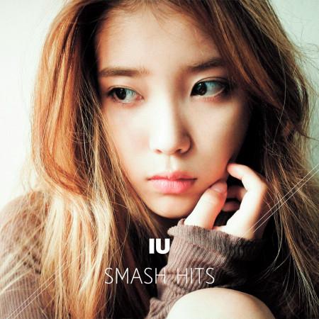 IU SMASH HITS 完美精選 專輯封面