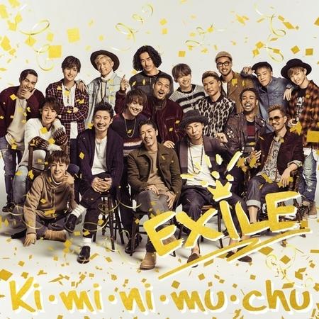 Ki・mi・ni・mu・chu 為・你・著・迷 專輯封面