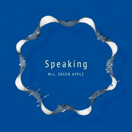 Speaking 專輯封面