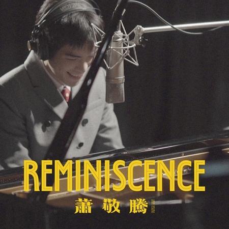 Reminiscence 專輯封面